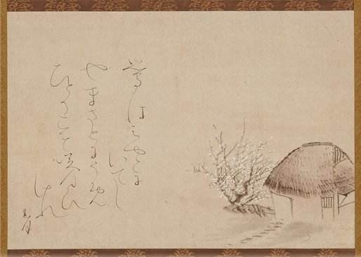 The Bush Warblers by Otagaki Rengetsu (1791-1875)
